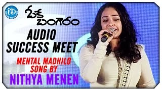 Nithya Menon Sings Mana Mana Mental Manadhil Song  Ok Bangaram Audio Success Meet  A. R. Rahman