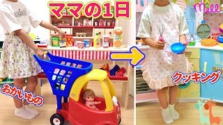 Mell-chan Doll Grocery Shopping and Cooking : Shopping Cart Toy