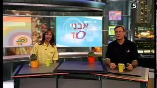 Видео-урок по Изучению языка иврит - урок 5