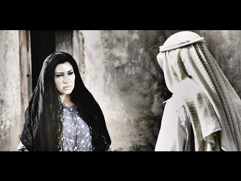 Bahraini short Film