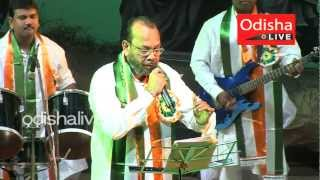 Utha Kankala - Laxmikant Palit - HD - Godabarisha Mohapatra -Odia Patriotic Song