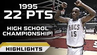 Vince carter high school highlights - fhsaa class 6a championship game (1995)