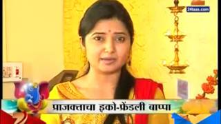 Celebrity Ganesha With Prajakta Mali  22nd September 2015