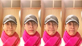 """Gambar cover Lee Donghae """"녹음중"""" YouTube LIVE Stream - 191121"""