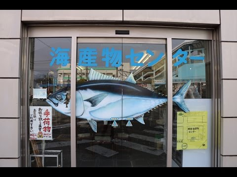 The Tuna Kings of Japan