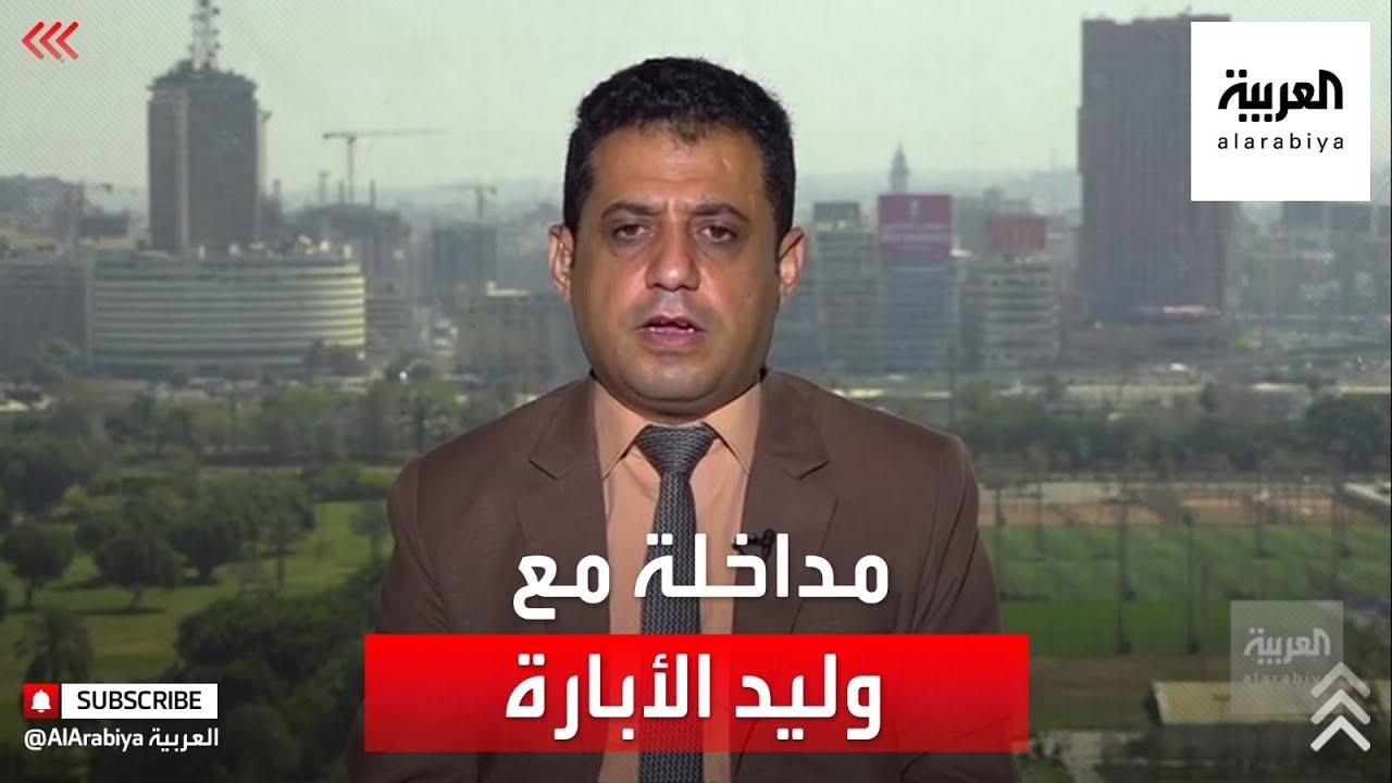 مداخلة وليد الأبارة المتحدث الرسمي بإسم وزارة حقوق الإنسان اليمنية  - 11:58-2021 / 4 / 12