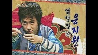 070414 작렬 정신통일 E.01 은지원(Eun Jiwon) 젝스키스(SECHSKIES) [Jiwhaza]