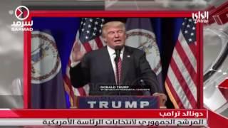 المنطقة في عصر ترامب| السعودية تحارب داعش وأمريكا تتولى إيران ومصر صديق وفي