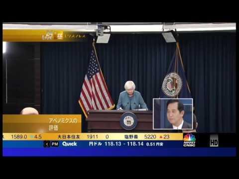 Nikkei CNBC Hiru Channel 20161216