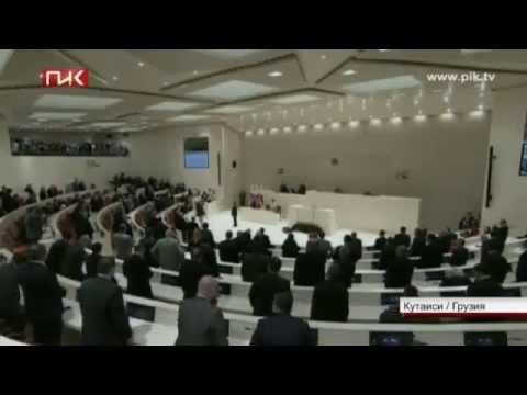 Новости на русском грузинского телевидения от 26 мая 2012 (3 канал обществ. ТВ Грузии - ПИК ТВ)