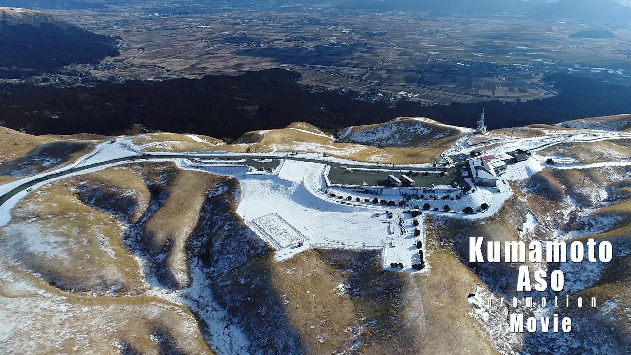 地域PR★熊本阿蘇の雪景色のドローン空撮です。Japan,Kumamoto,Aso