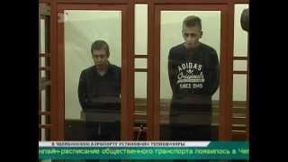Убийцы Лены Патрушевой проведут 33,5 года за решеткой  Остались ли довольны решением суда родственни