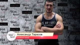 Bikini Project Николаев Выпуск #1 (Кастинг 16.11.14)