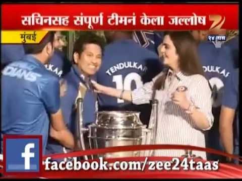 Zee24Taas: party for team mumbai indians at mukesh ambani house