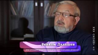 БОЛЬШАЯ ПЕРЕМЕНА о бывшем Президенте академии наук ЧР ,выдающемся физике Хамзате Ибрагимове