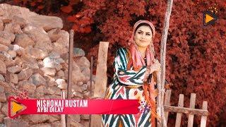 Нишонаи Рустам   Айби дил  Nishonai Rustam   Aybi Dil Full Version