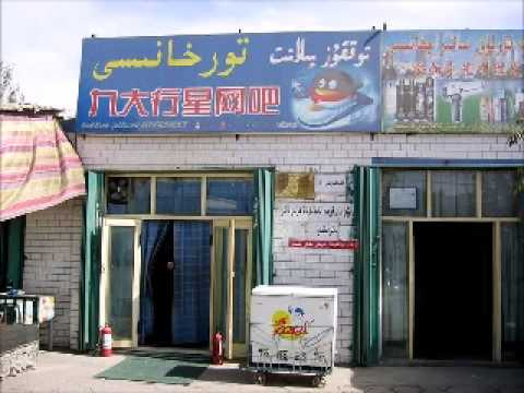 What Is The Uyghur language?