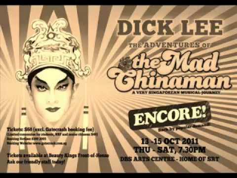 Dick Lee - I Am Baba
