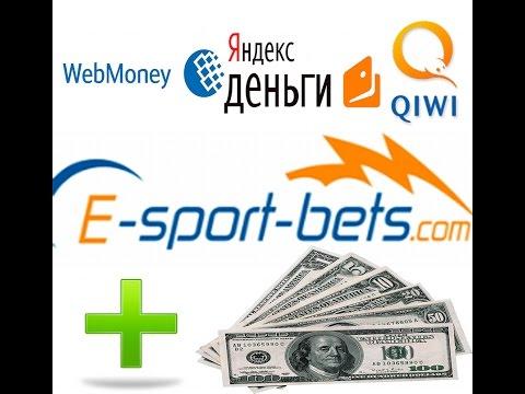 Как вывести с bet