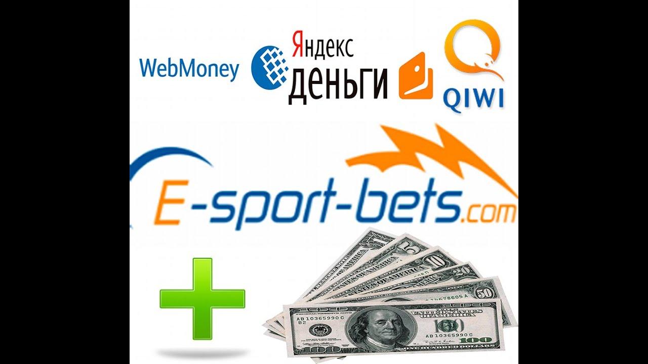 E Sport Bets.Com