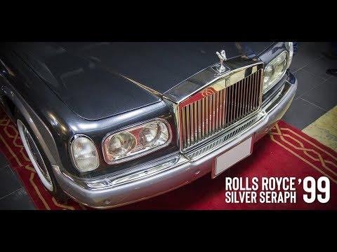 Rolls Royce Silver Seraph 99' Full Restoration