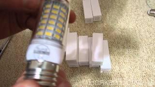 Светодиодные лампочки SMD 5730 18W E27(Бесплатная доставка!: http://bit.ly/1ykTi8G ▻ Ювелирные изделия: http://bit.ly/1ILBne1 ▻ Часы: http://bit.ly/14BlmtG ▻ Спортивная одеж..., 2015-02-15T18:55:08.000Z)