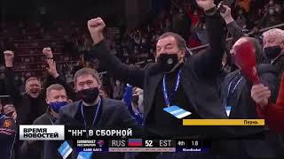 Сборная России по баскетболу досрочно попала на Чемпионат Европы 2022 года