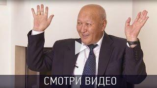 М. С. Норбеков о людях высшего пилотажа | Интервью в Германии, г. Бавария ч .3