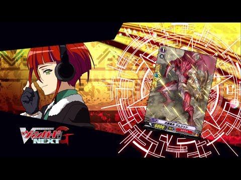 [Sub][TURN 48] Cardfight!! Vanguard G NEXT Official Animation - Dragon's Awakening