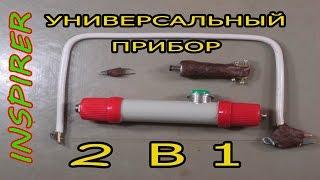 Как сделать мини выжигатель по дереву  + нихромовый лобзик /How to make a mini pyrography tool