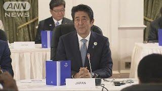安倍総理、演説でアフリカ支援表明へ 中国を意識(16/08/27)