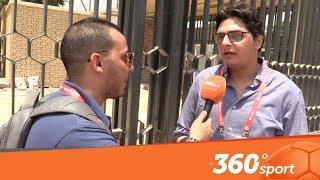 Le360.ma •خاص من القاهرة.. هذه أبرز استعدادات اللجنة التنظيمية لكأس افريقيا