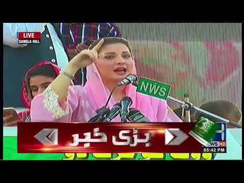 Maryam Nawaz Addresses Jalsa In Sangla Hill | 24 News HD