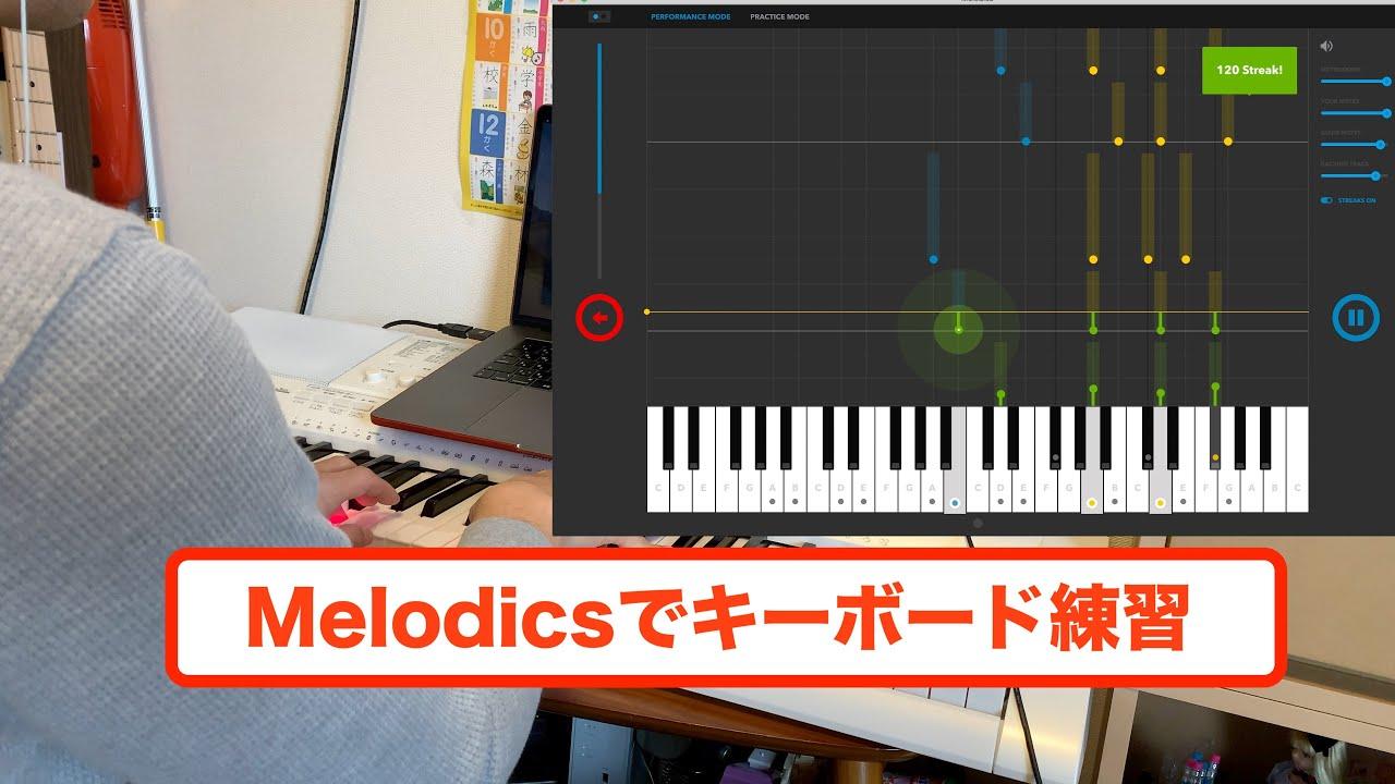 Melodics 54日目 KeyBoard Level 7