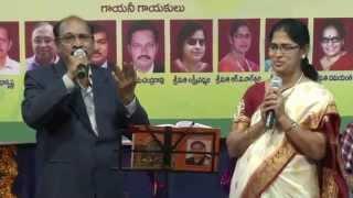 Kovela Erugani sung by Nageswari Rupakula Venkata and DA Mitra
