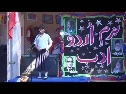 Shanzay Naim   Reciting Poem بلبل اور جُگنو on Urdu Poetry Elocution Contest 23 Nov, 2017
