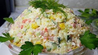 Крабовый салат с Колбасой, цыганка готовит. Gipsy cuisine.