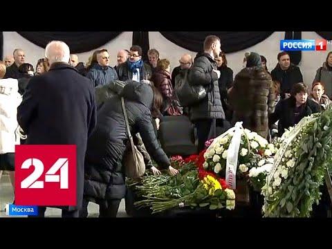 На Троекуровском кладбище в Москве простились с Игорем Малашенко - Россия 24
