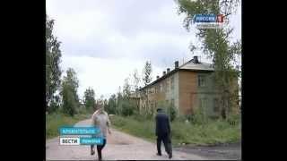 На 4 дні від великої землі відрізані жителі селища 29 лісозаводу