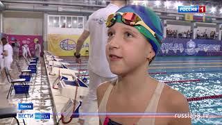 В Пензе завершились масштабные соревнования по плаванию среди детей