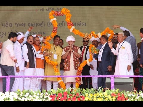 PM Modi addresses farmers & inaugurate Amul unit in Deesa, Gujarat