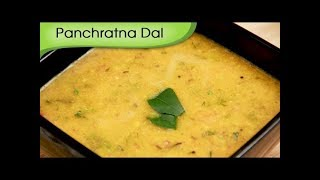Panchratna Dal Recipe - How To Make Panchmel Dal At Home - Rajshri Rewinds - Ruchi