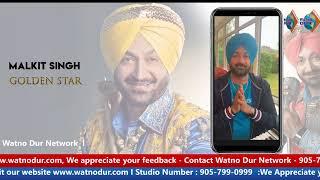 Malkit Singh live at Watno Dur