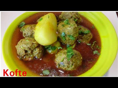 Mutton kofta recipe Your Videos on VIRAL CHOP VIDEOS