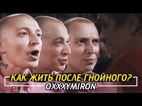 Время первых Фильм 2017 смотреть - 04 Июня 2017