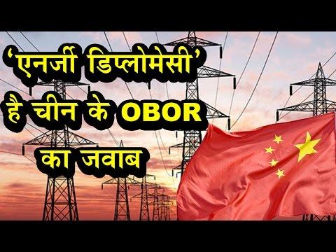 अब India देगा China को मुंह तोड़ जवाब !!