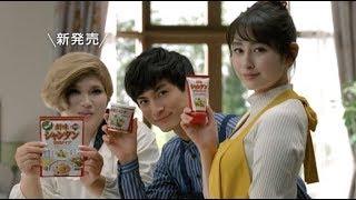早見あかりさん、高良健吾さん出演の創味食品のCMをまとめてみました。...