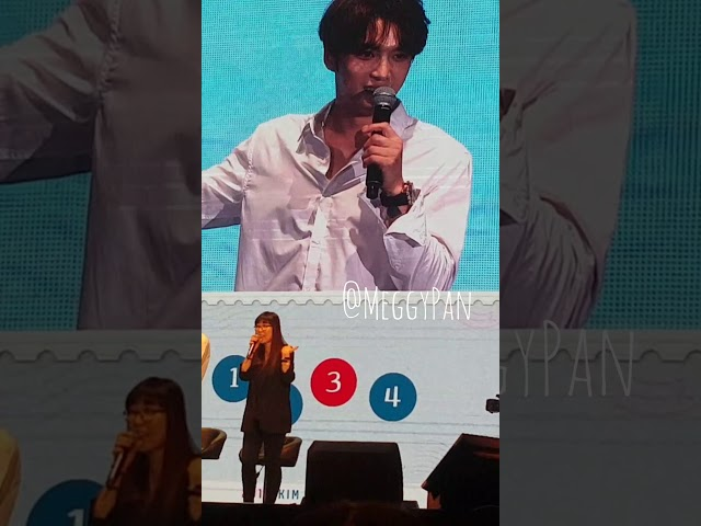 [FanCam] 김재중 金在中 - 跳