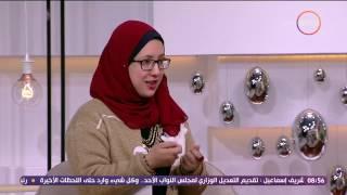 8 الصبح - لقاء مع د/نجلاء فتحي ود/شيماء سعيد حول
