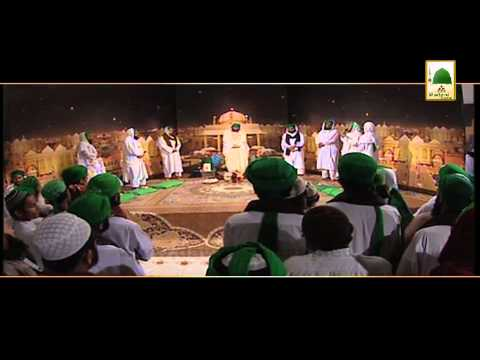 Salat-o-Salam - Aye Shahenshah-e-Madina Assalat-o-Wassalam (1)